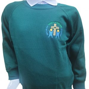 Walsgrave sweat new